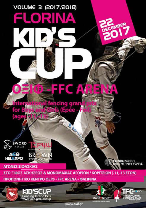 KIDS CUP VOL3